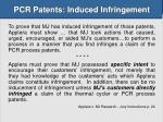 pcr patents induced infringement8