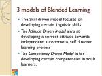 3 models of blended learning