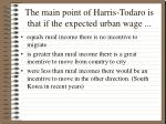 the main point of harris todaro is that if the expected urban wage