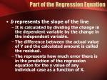 part of the regression equation