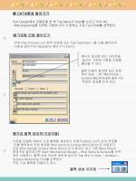 catia part design top menu start nc manufacturing tool path
