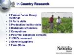 in country research