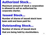 authorized stock