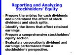 reporting and analyzing stockholders equity4