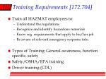 training requirements 172 704