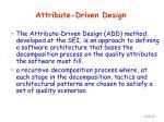 attribute driven design