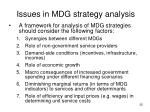 issues in mdg strategy analysis
