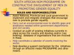 south african ngm programme on constructive involvement of men in promoting gender equality8