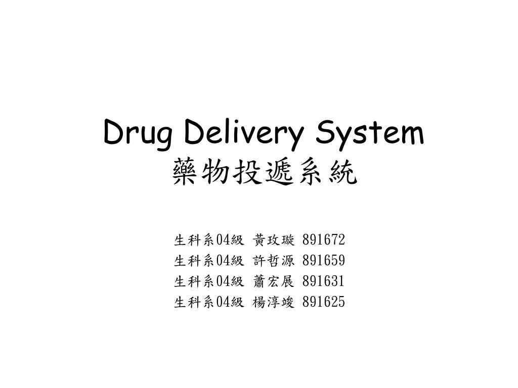 drug delivery system l.
