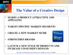 the value of a creative design