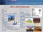 2011 2012 calendar