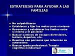 estrategias para ayudar a las familias