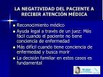 la negatividad del paciente a recibir atenci n m dica