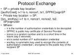 protocol exchange