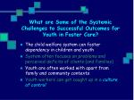 what are some of the systemic challenges to successful outcomes for youth in foster care