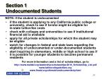 section 1 undocumented students