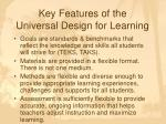 key features of the universal design for learning