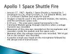 apollo 1 space shuttle fire