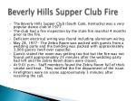 beverly hills supper club fire1