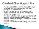 cleveland clinic hospital fire1