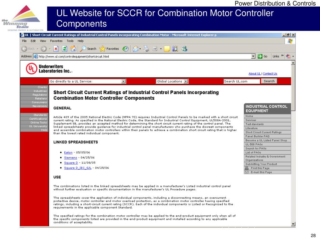 UL Website for SCCR for Combination Motor Controller Components