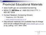 provincial educational materials