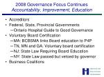 2008 governance focus continues accountability improvement education