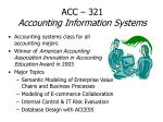 acc 321 accounting information systems
