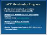 acc membership programs