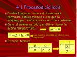 4 1 procesos c clicos