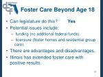 foster care beyond age 18