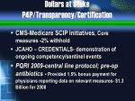 dollars at stake p4p transparency certification