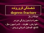 depress fracture