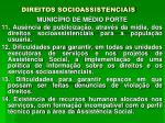direitos socioassistenciais7