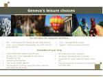 geneva s leisure choices