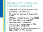 schodack n y e screening installation status 2008