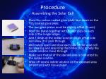 procedure assembling the solar cell