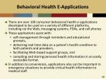 behavioral health e applications
