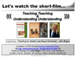 let s watch the short film
