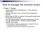how to manage the common errors