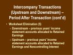 intercompany transactions upstream and downstream period after transaction cont d