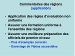 commentaires des r gions application