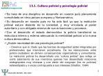 13 1 cultura policial y psicolog a policial