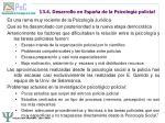 13 4 desarrollo en espa a de la psicolog a policial
