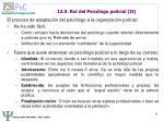 13 5 rol del psic logo policial ii