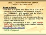 cerc tariff norms for 2009 14 annual fixed charge