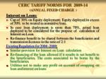 cerc tariff norms for 2009 14 annual fixed charge5