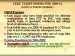 cerc tariff norms for 2009 14 annual fixed charge6