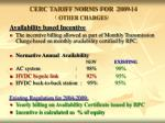 cerc tariff norms for 2009 14 other charges