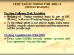 cerc tariff norms for 2009 14 other charges12